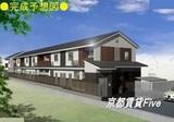 Nourish Cosiyo(ナリッシュ コショ)
