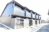 現代京町家・稲穂の街