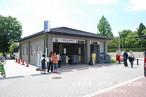 地下鉄国際会館駅