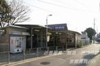阪急 西向日駅