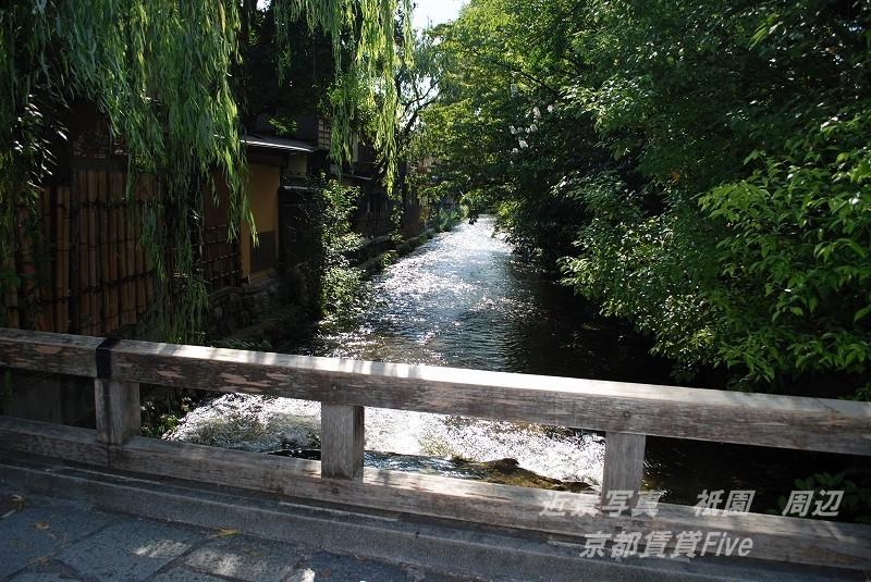 祇園 (お笑いコンビ)の画像 p1_10