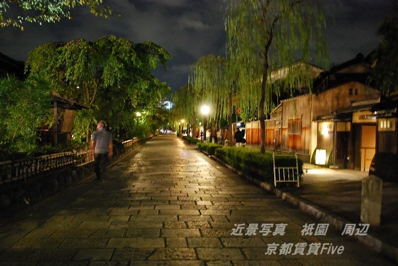 祇園 (お笑いコンビ)の画像 p1_11