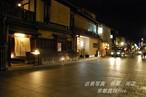 祇園町風景