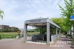 京阪 神宮丸太町駅