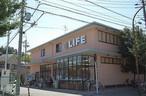 スーパー LIFE