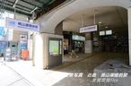 近鉄・桃山御陵前駅