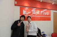 2013.11.16yoshi.jpg