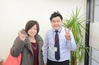 2014.01.15yoshi.jpg
