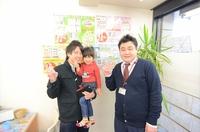 bayashi20150123.jpg