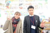 bayashi20190126.jpg